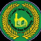 Al Qasim Yeşil Üniversitesi İnkübatör