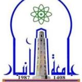 Anbar University Incubator