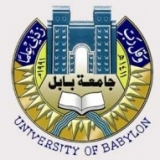 University of Babylon Incubator