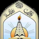 University of Kirkuk Incubator