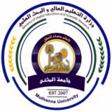 Al-Muthana University Incubator