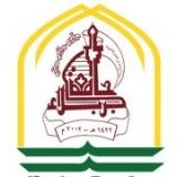 University of Karbala Incubator
