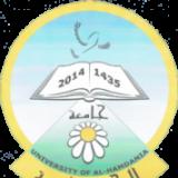 University of Hamdaniya Incubator