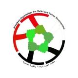 منظمة الوليد للاغاثة والتنيمة البشرية