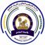 Incubadora de la Universidad Al-Muthana