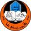 Incubadora de la Universidad de Mosul