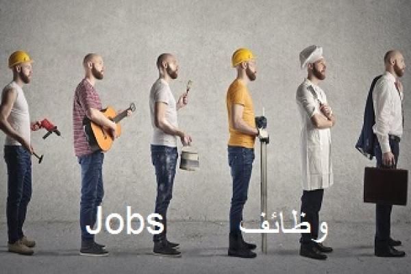 Schulungen für Arbeitssuchende