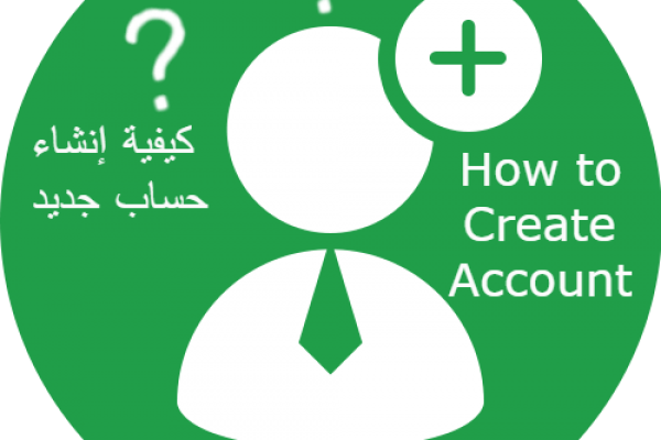 How to create account