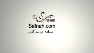 Safnah.com IT Services Services de gestion des technologies de l'information