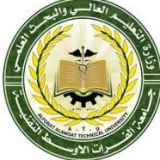 Al-Furat Al-Awsat Technical University Incubator