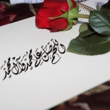 Wathik-Alkhazraji