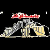 Thi Qar University Incubator