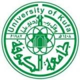 حاضنة جامعة الكوفة