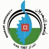 Nahrain University Incubator