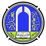 University of Baghdad Incubator