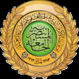 Al Mustansiriya University Incubator