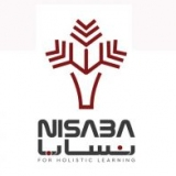 Nisaba for Teacher Training
