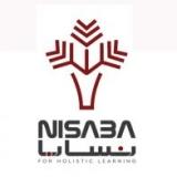 Nisaba for Teacher Training