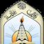 Incubadora da Universidade de Kirkuk
