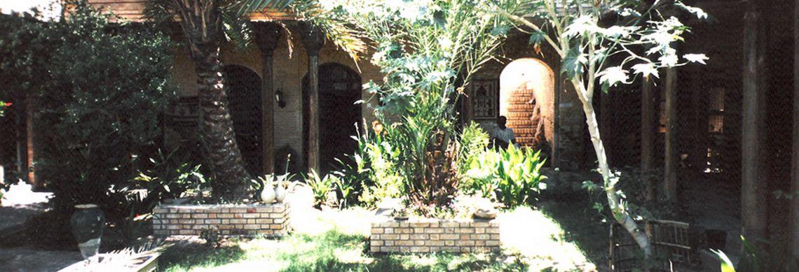 البيت العراقي