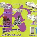 المهندس عصام خضير عليوي الانصاري