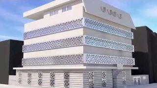 Centro Culturale und Moschea AL HUDA - YouTube