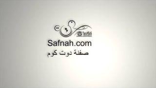 Safnah.com IT Services خدمات تكنولوجيا المعلومات صصنة دوت كوم