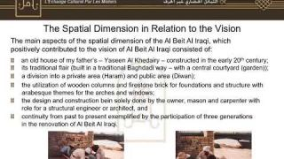 Presentation on Al Beit Al Iraqi by its founder, Amal Al Khdheiri (Ibn Zahr University, March, 07)